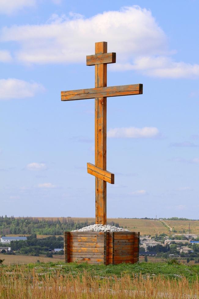Orthodox Cross 227826805